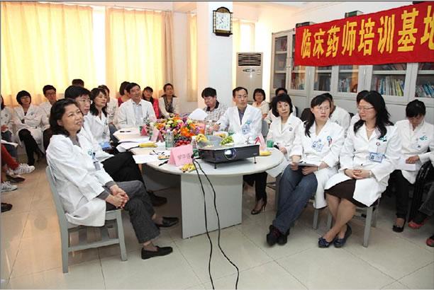 药学部 - 广东省人民医院