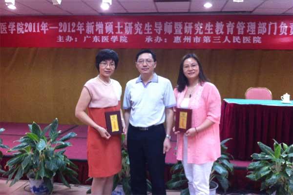 广东医学院研究生院何志巍院长为我院新增护理研究生导师颁发证书
